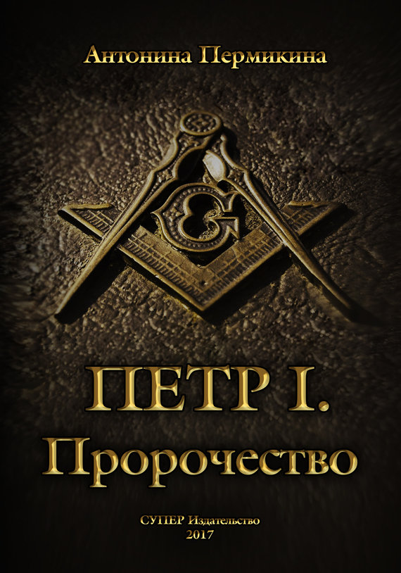 Скачать яндекс книга бесплатно