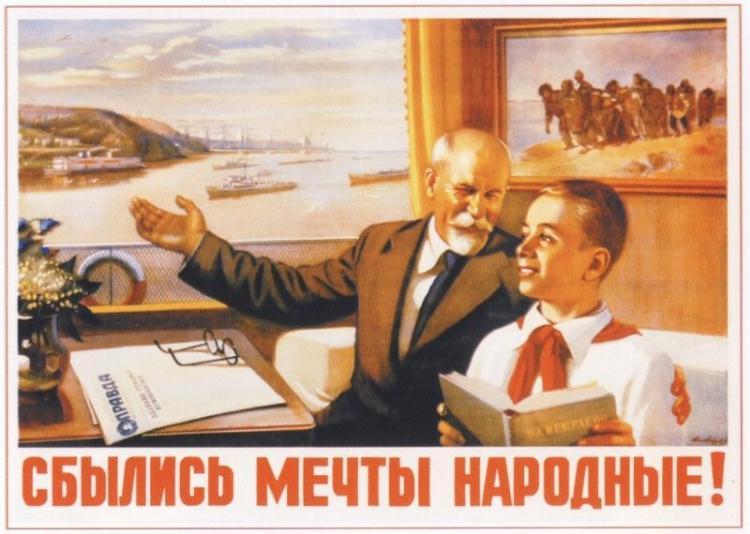 Середня зарплата в Україні в червні становила 9,1 тис. грн, - МЕРТ - Цензор.НЕТ 5087