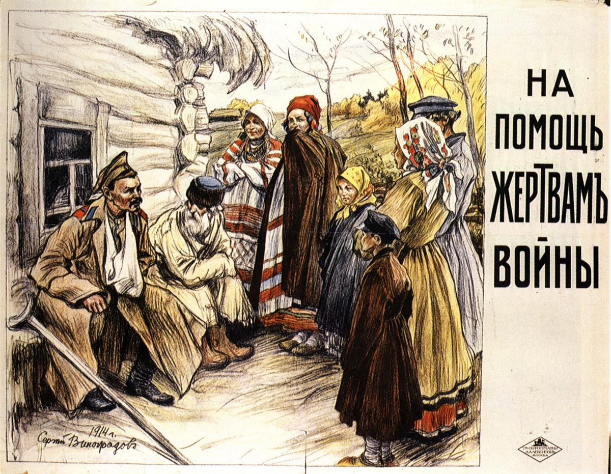 Помощь в россии открытки