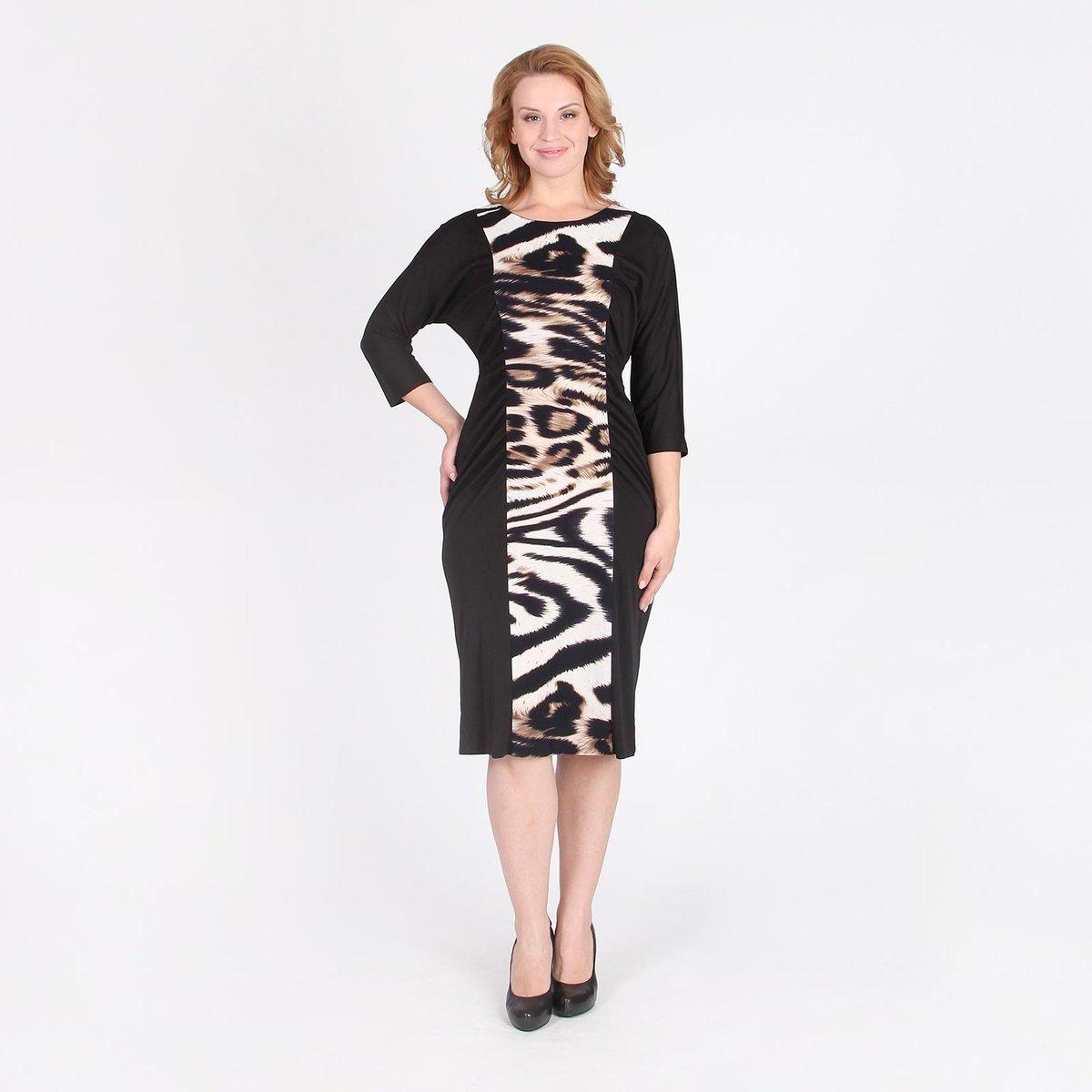 f3984e88c11f21e Платье из вискозы в строгом стиле Платье из вискозы в строгом стиле