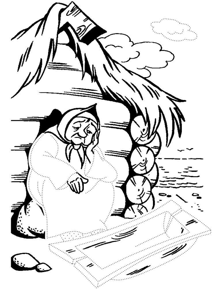 раскраска рыбак и рыбка