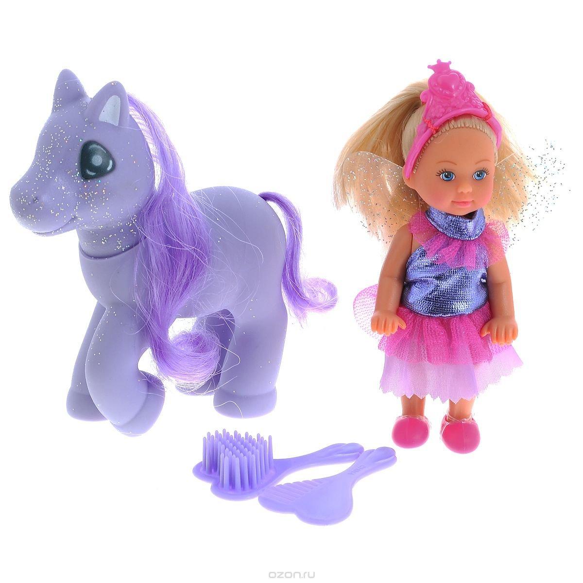 Картинки для детей игрушки для девочек