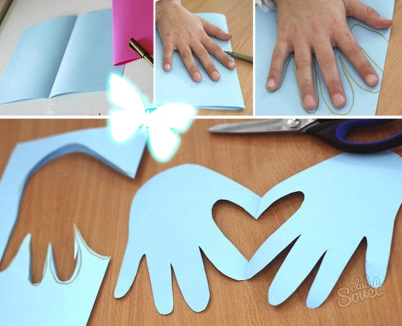 Сделать открытку своими руками для папы и мамы