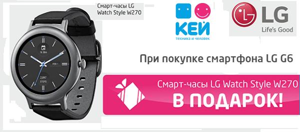 Смарт часы в подарок (КЕЙ)