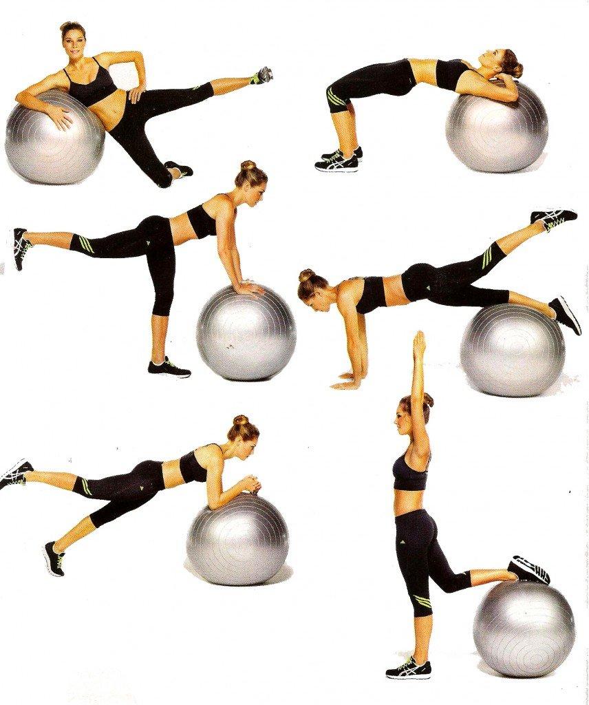 Фитнес мяч похудения