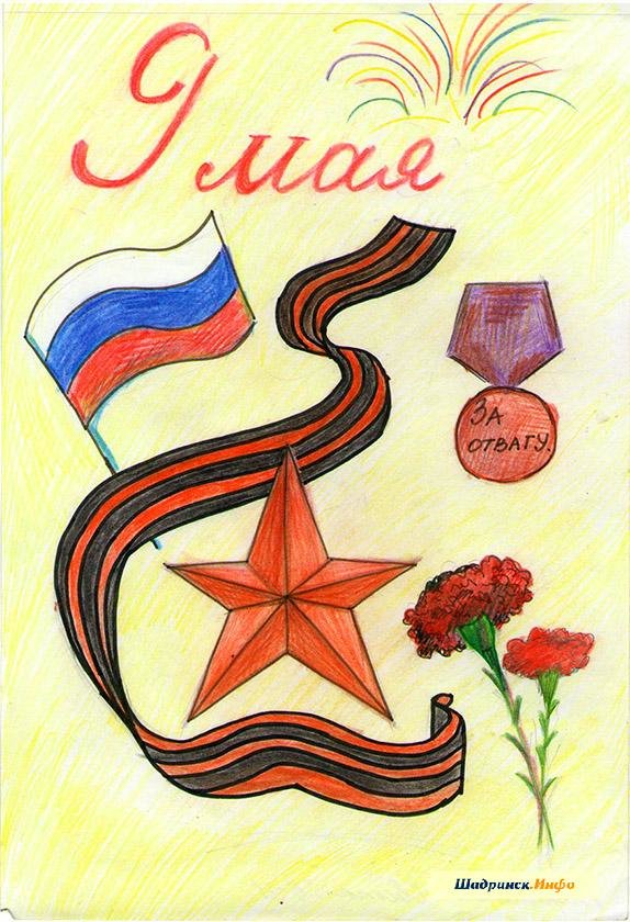 Прикольные днем, рисунки на 9 мая открытка