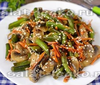 салата с корейской морковью фото