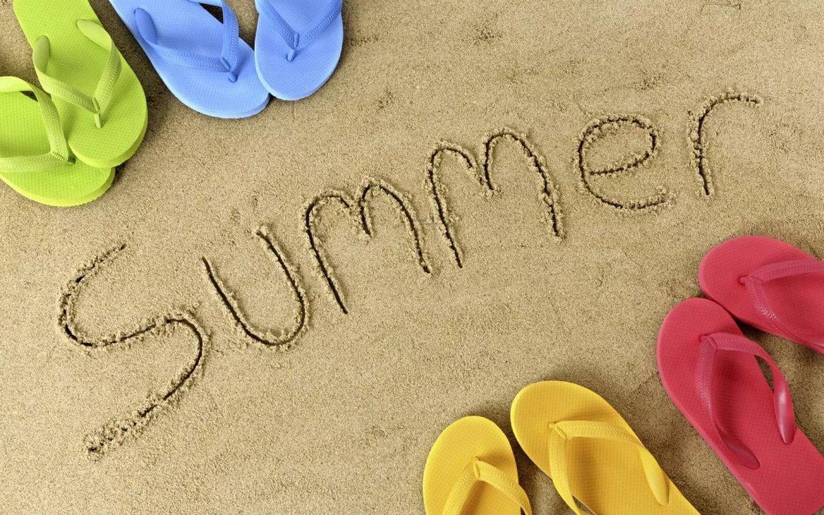 Лето веселые картинки