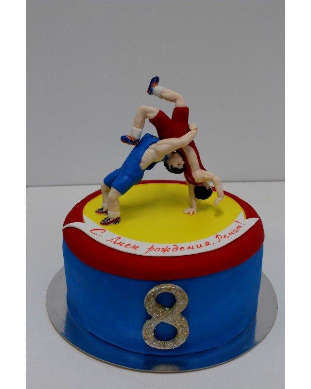 Картинки с днем рождения спортсмену борцу, для