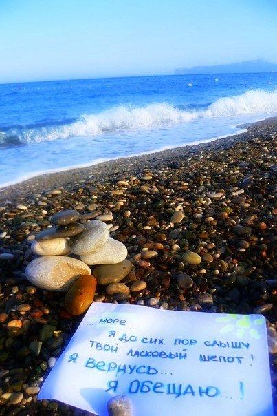 Картинки и цитаты про море