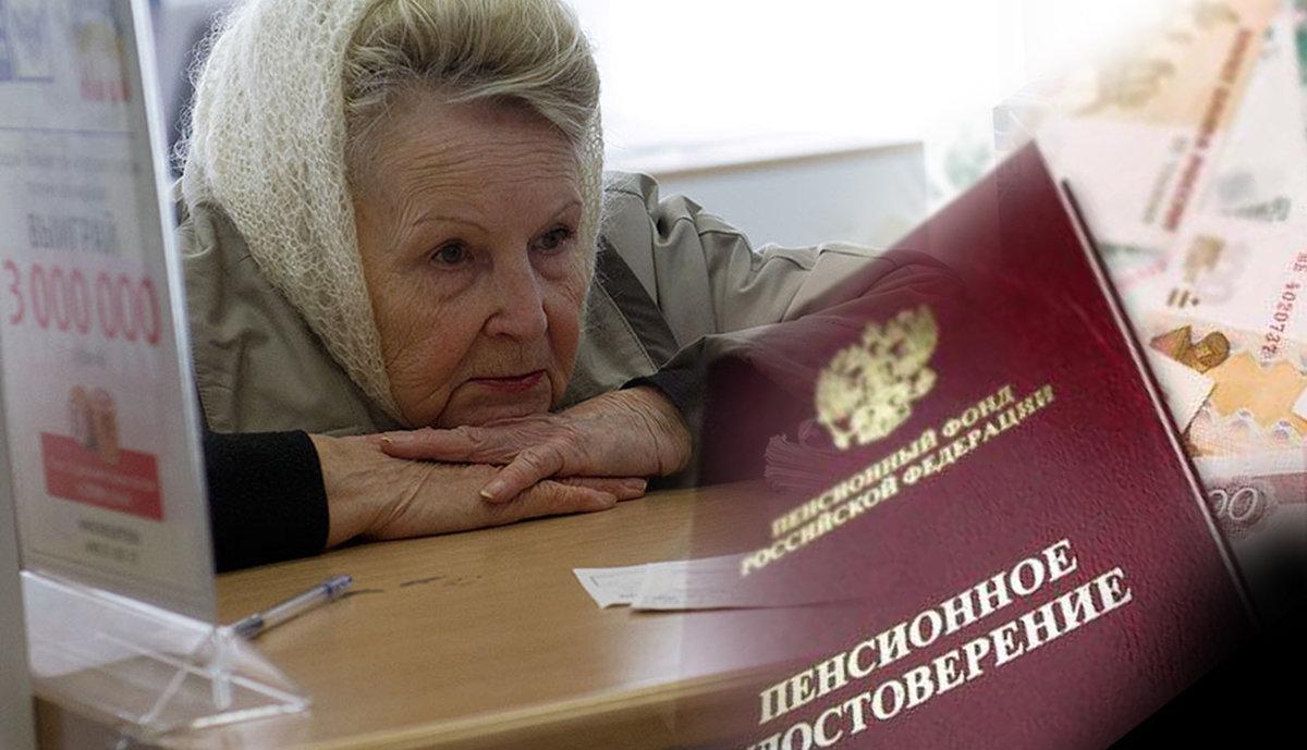 Противопоказано проведение перерасчета пенсионерам, пенсия которым была назначена на льготных условиях.