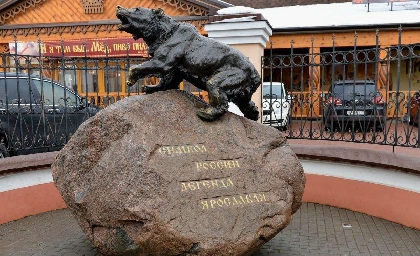 Памятники легенда ярославль память изготовление памятников ростов на дону