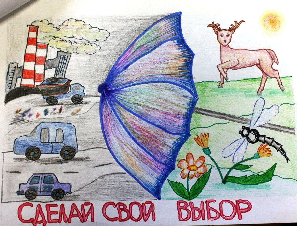 плакат на тему защита окружающей среды мама