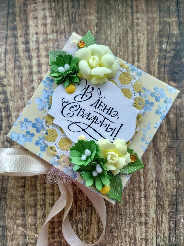 Грустной надписью, открытка с днем свадьбы хенд мейд