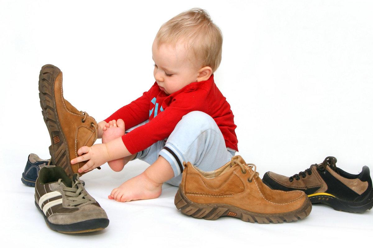 Картинка реклама детской обуви