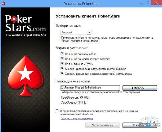 Яндекс игровые автоматы играть онлайн бесплатно 777 детские игровые аппараты продажа