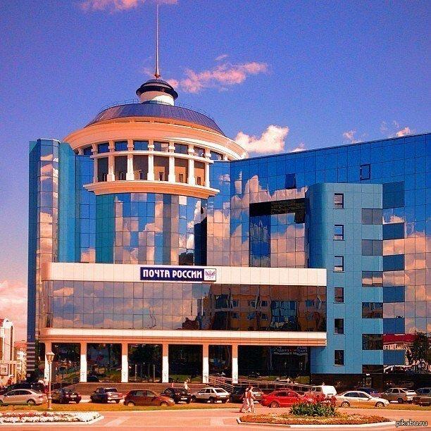здание Почты России
