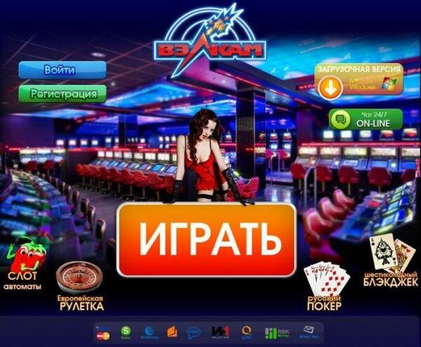 игровые автоматы в интернет на интересы