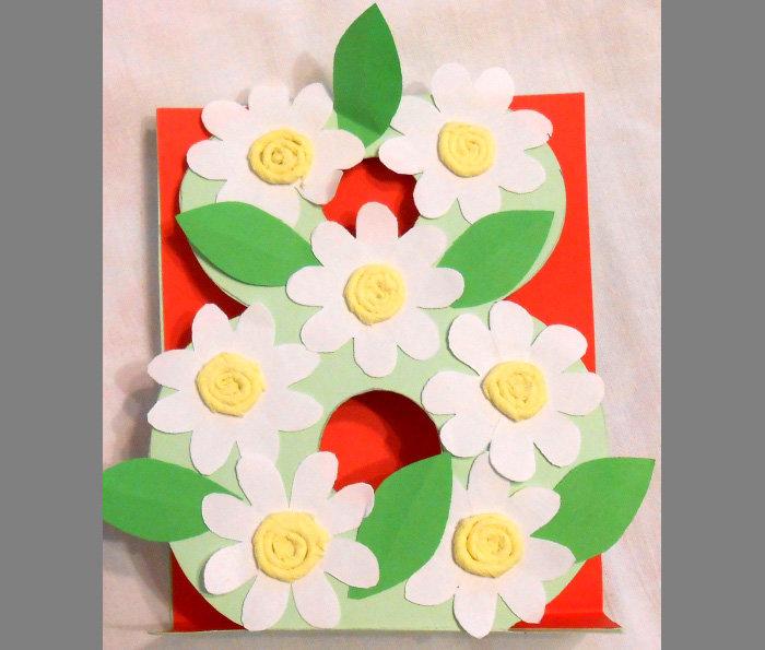 Как сделать из бумаги открытку на 8 марта для мамы