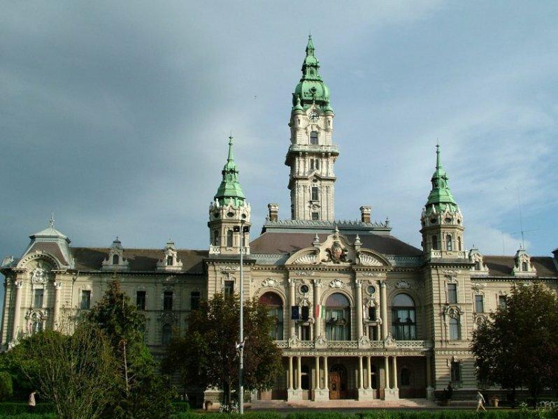 Ратуша города Дьёр.