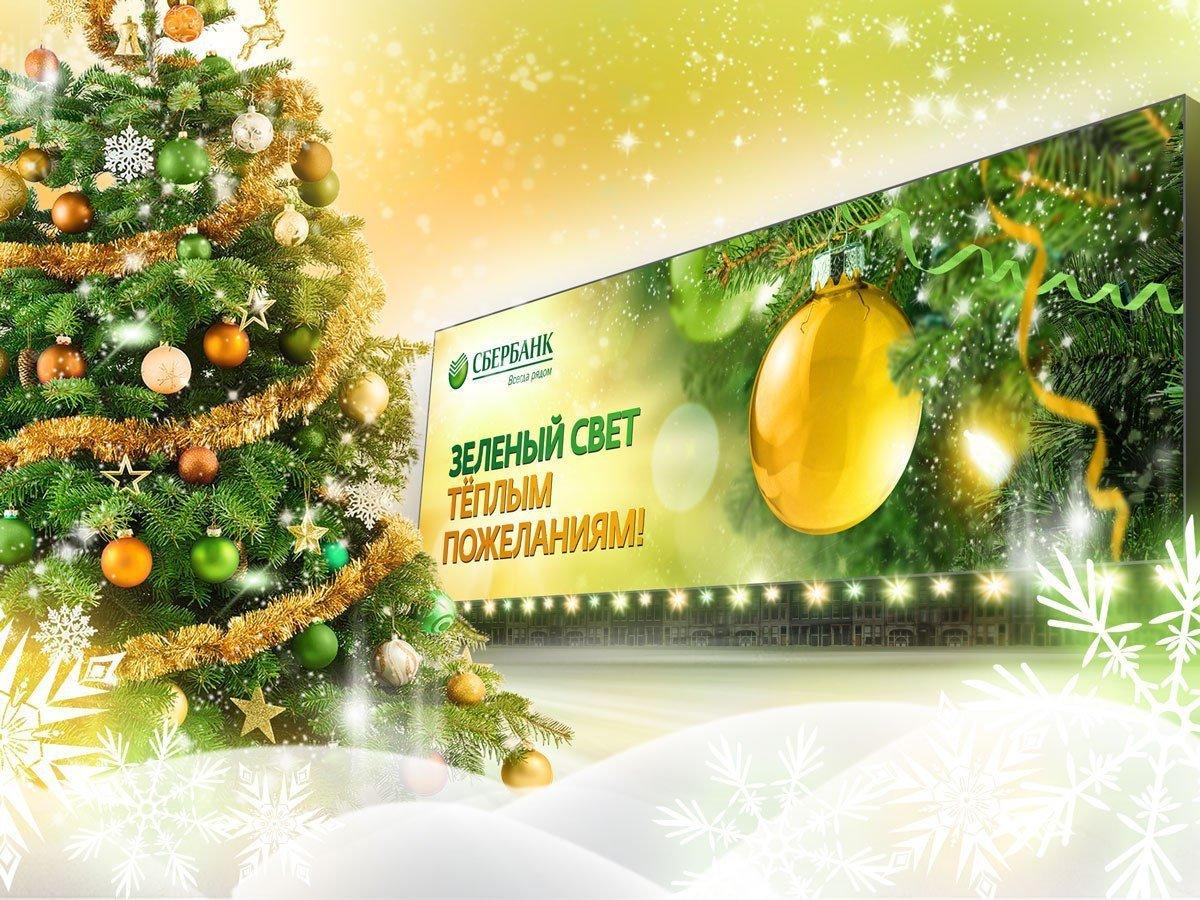 Банк открыток с новым годом