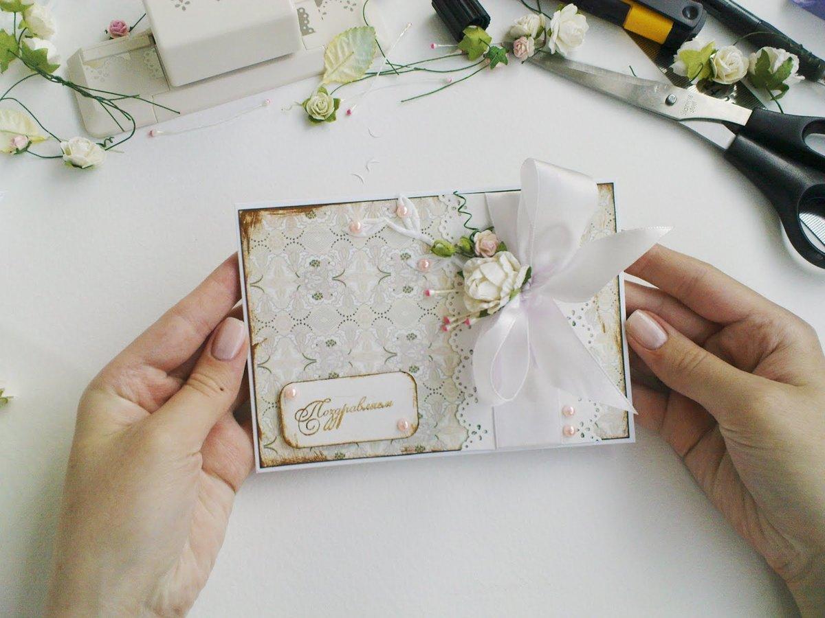 открытки на свадьбу для начинающих три веточки