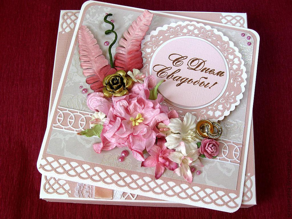 Красивую открытку на свадьбу своими руками
