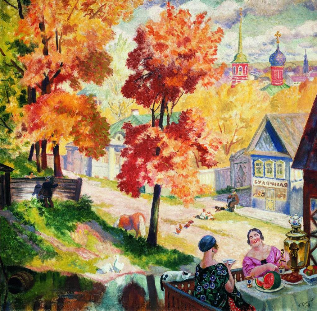 Открытками на которых нарисовано осень
