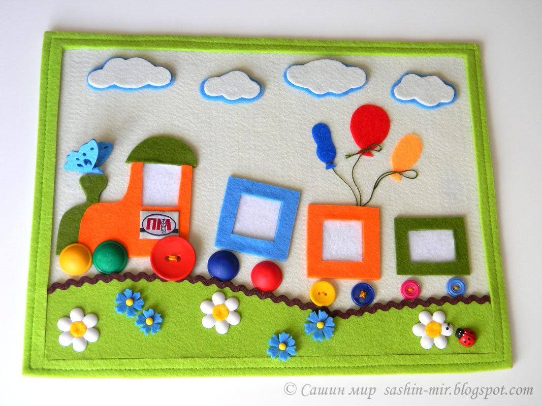 Заке, открытки из фетра для детей