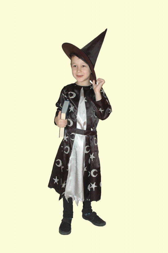 Детский костюм для утренника Звездочет