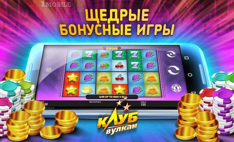 Интернет казино игровых автоматов демо игровые автоматы законы и ответственность 2014