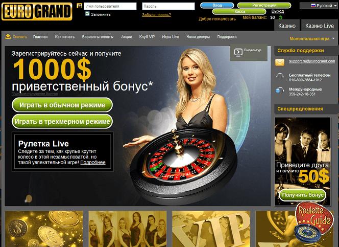 Русская рулетка смотреть онлайн