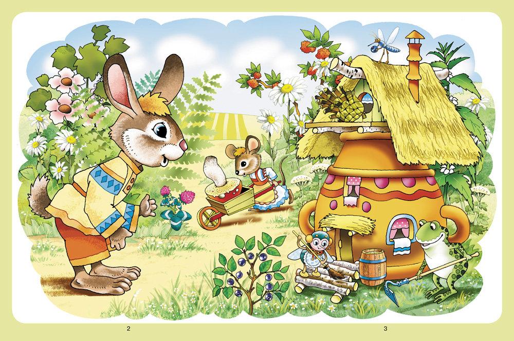 Картинки со сказочными героями из русских сказок, марта