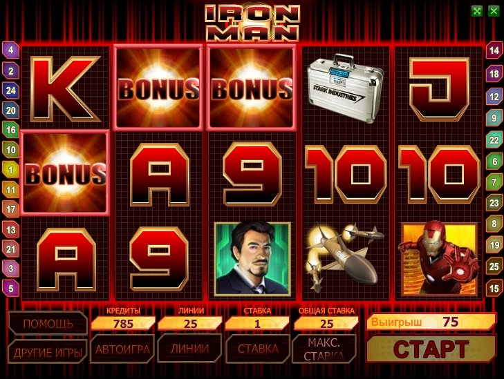игровые автоматы одисея играть бесплатно