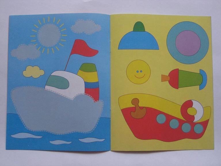 Открытка детей 3 4 лет, открытки