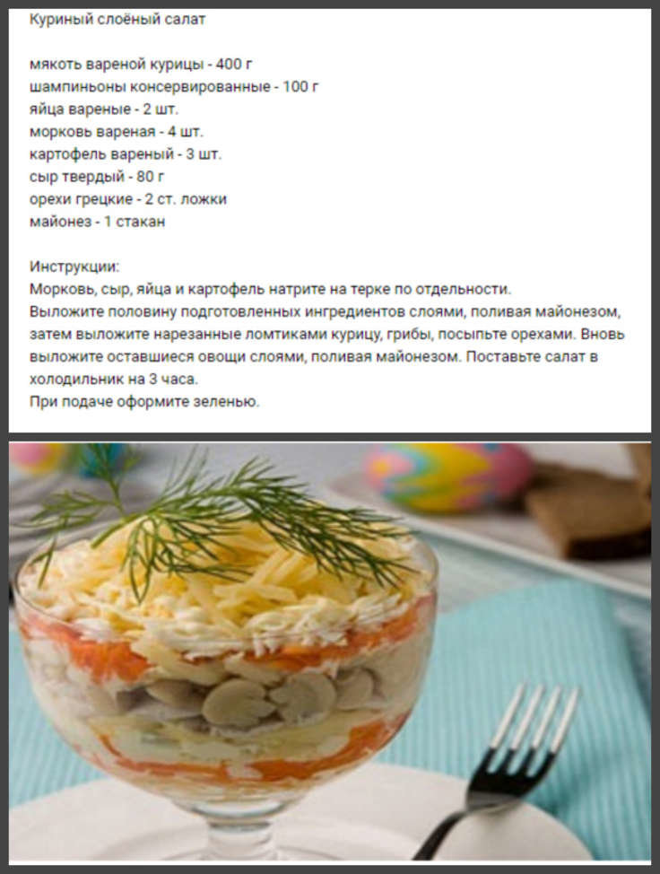 рецепты простые и недорогие пошагово с фото этой подборке