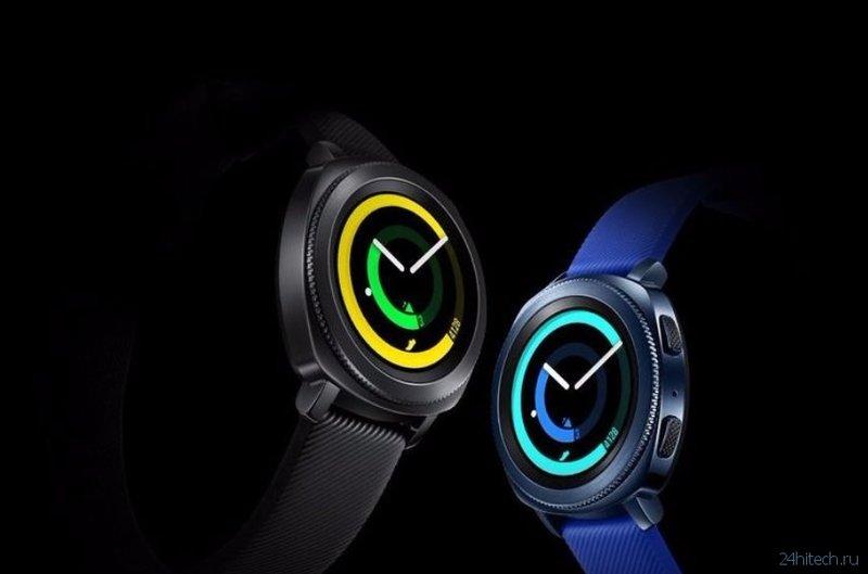 Южнокорейский гигант Samsung выпустил новые «умные» часы, опередив таким образом в этом плане своего основного конкурента – американской компании Apple. Компания только что презентовала два новых гаджета, которые предусматривают молодых людей в качестве целевой аудиторией. Можно считать, что международная корпорация бросила вызов компании Apple, которая до этого времени считалась лидером на рынке. Samsung Gear Sport — «умные» часы, которые оснащены 1,2-дюймовым сенсорным экраном круглой формы, а также подвижным ободком. Пользователь может переключать дизайн гаджета, выбрав черный или синий цвет. Gear Fit 2 – это фитнес-браслет, который по виду является более тонким, нежели предыдущая модель. Оба гаджета оснащены защитой от воды и пыли, а также работают под управлением фирменной операционной системой Samsung Tizen. Мы говорили, что Samsung опередила «яблочную» компанию в производстве гаджетов. К сожалению, речь не идет о продажах продуктов этой компании, так как доля южнокорейской