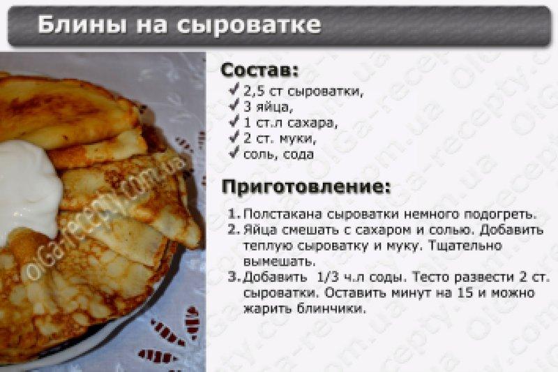 Подскажите рецепт блинов на молоке