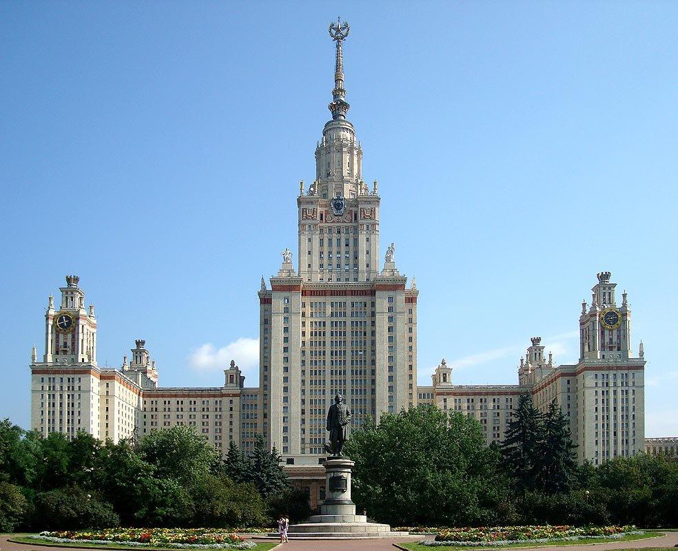 Известные здания москвы фото и названия