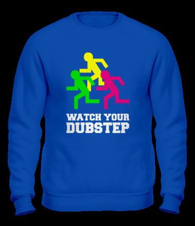Свитшот унисекс Watch your DubStep