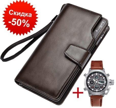 ce73f89c6adc ... Мужской кошелек из натуральной кожи: как выбрать хороший бумажник или  портмоне http://