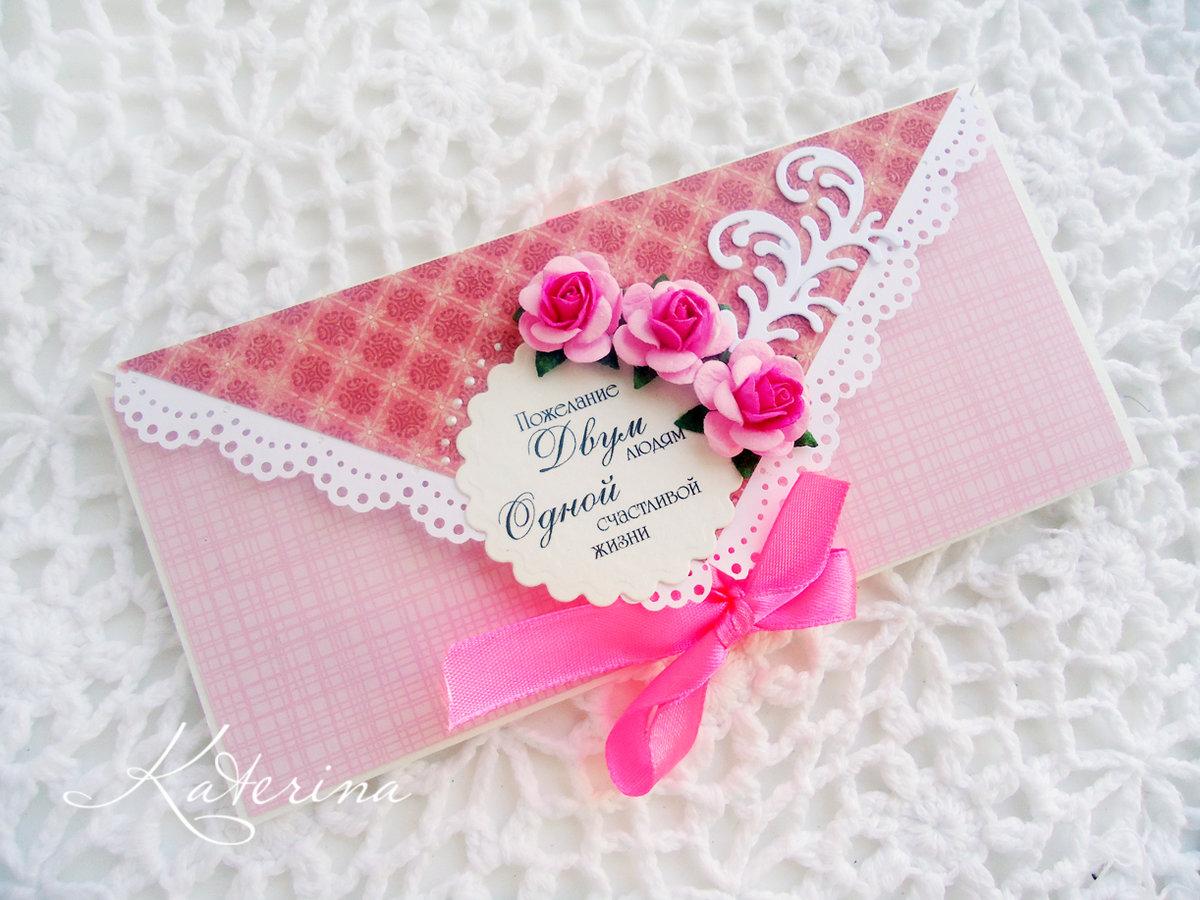 Поздравлениями, подписывают ли открытки на свадьбу