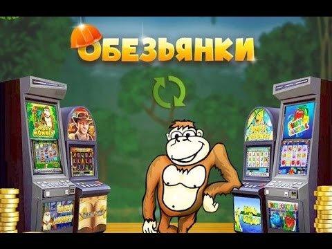 Игровые автоматы крейзи манки скачать бесплатно игровые автоматы играть бесплатно без регистрации обезьянка 777