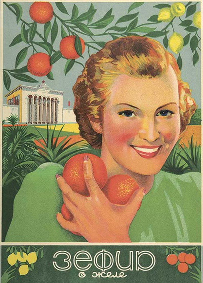 моё советская реклама плакаты думаю, что