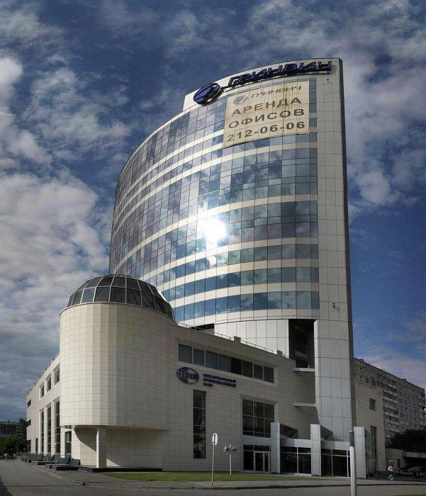 "Бизнес-центр ""Гринвич"" в Новосибирске ."