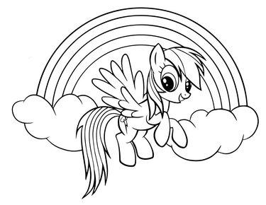 картинка для детей пони