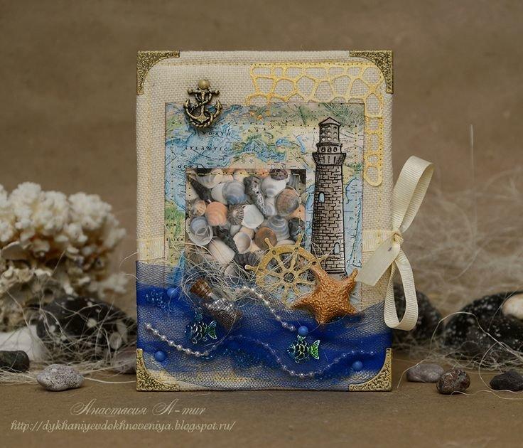 Открытки своими руками море, засоня открытка музыкой