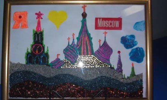 Конкурс открытка ко дню города