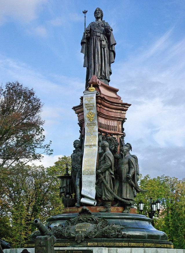 вчера памятники краснодарского края фото с описанием из-за