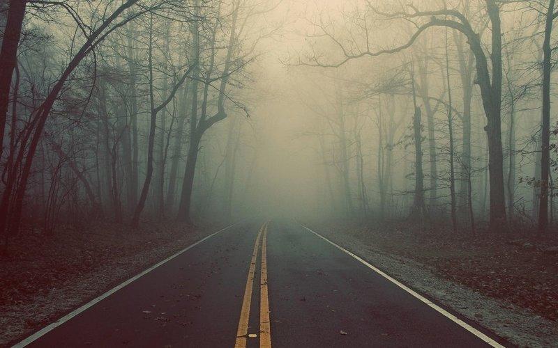 туман экстраординарный, наполненный тайной